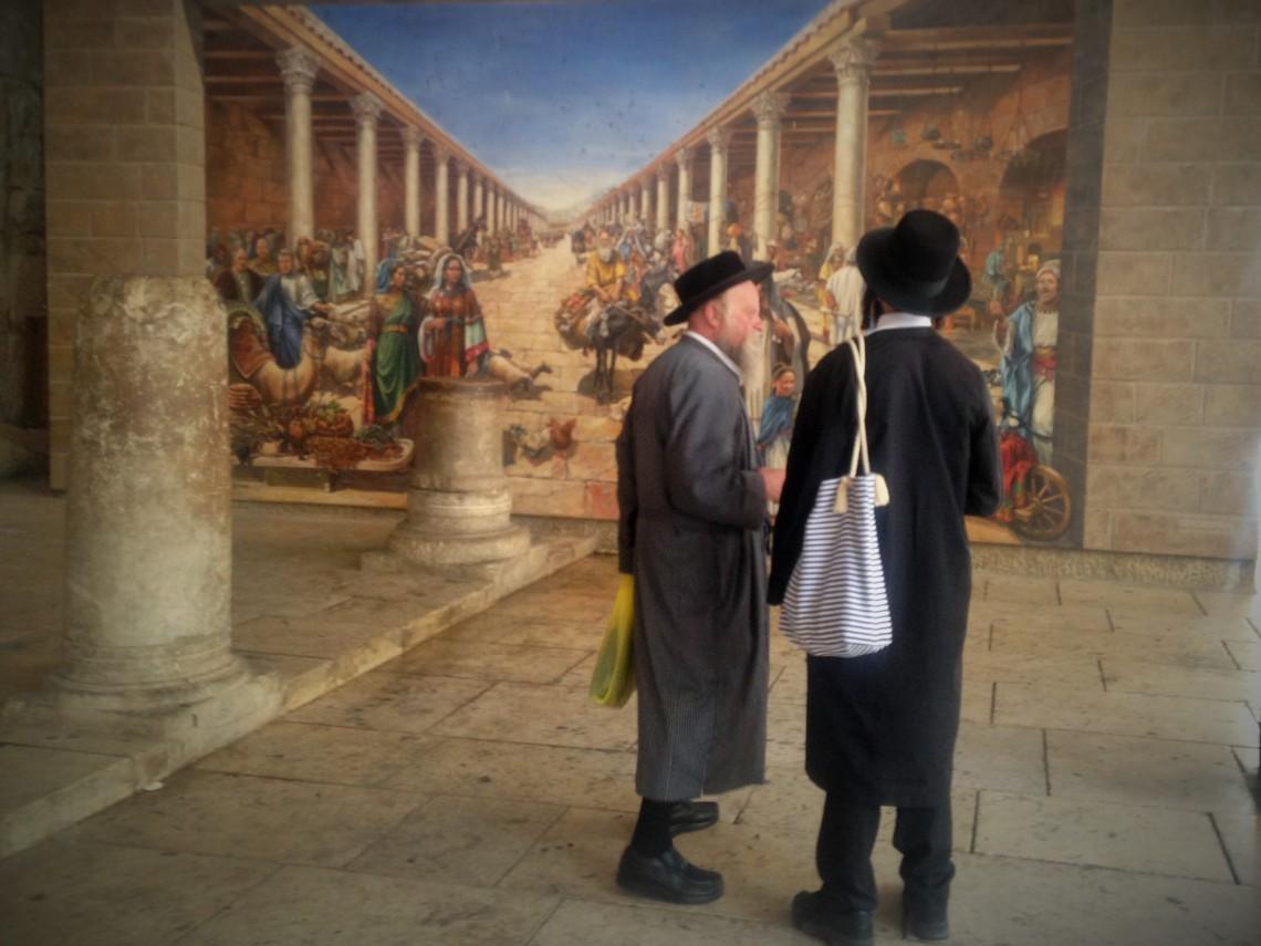 Mural in Old City