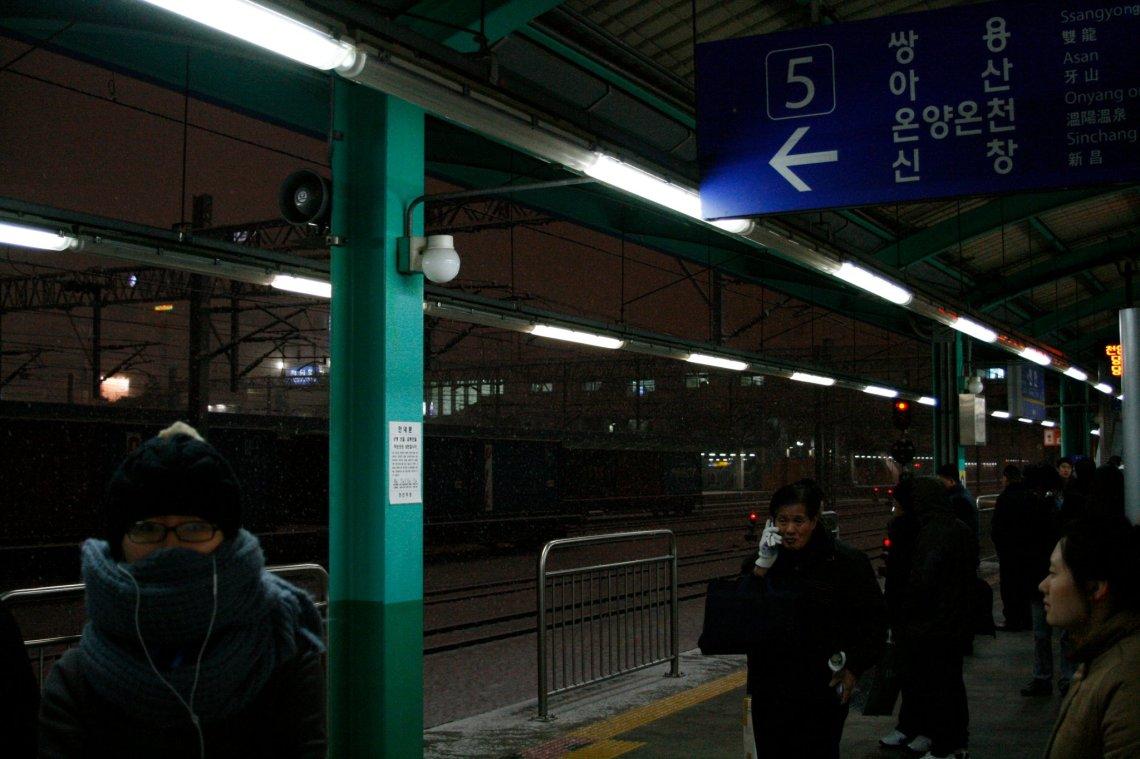 Seoul Train at Night